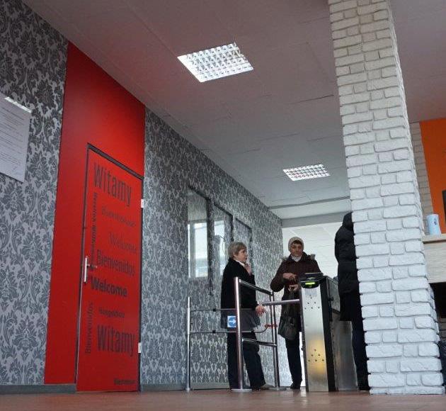 Portiernia SuperDrob w Łodzi